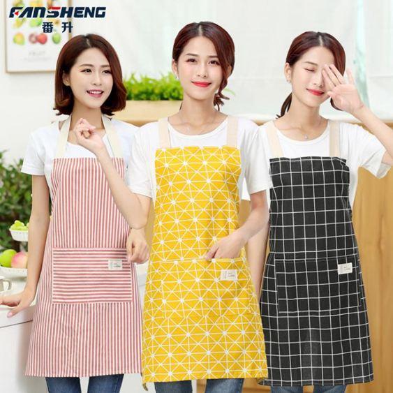 圍裙 夏季時尚圍裙女可愛廚房可擦手做飯工作服罩衣棉麻圍腰防油水家用 0