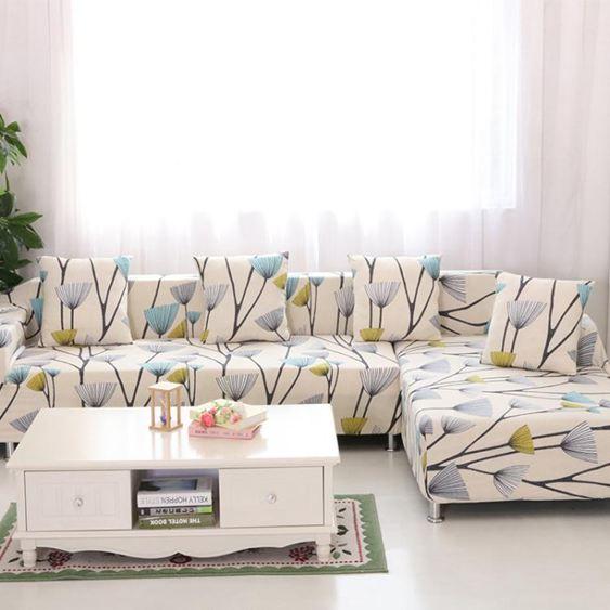 萬能沙發套全包歐式轉角沙發罩全蓋布藝墊巾定做L型組合貴妃客廳 【快速出貨】 0
