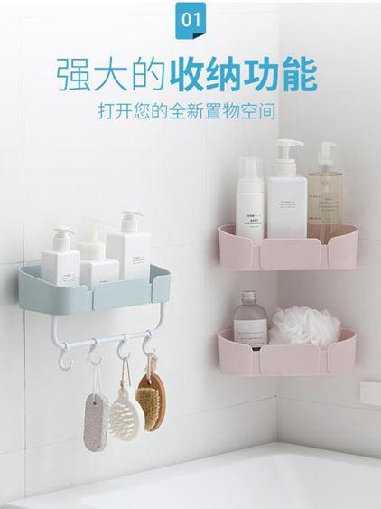 浴室置物架 衛生間置物架廁所洗手間洗漱臺毛巾架免打孔壁掛式墻上收納架衛生間 0