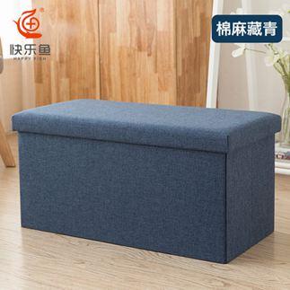 凳子 衣服收納箱布藝整理箱儲物箱收納盒換鞋凳收納凳家用沙發凳子神器 0