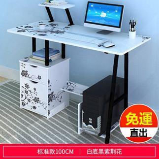電腦桌電腦臺式桌書桌簡約家用經濟型學生省空間辦公寫字桌子臥室【快速出貨】 2