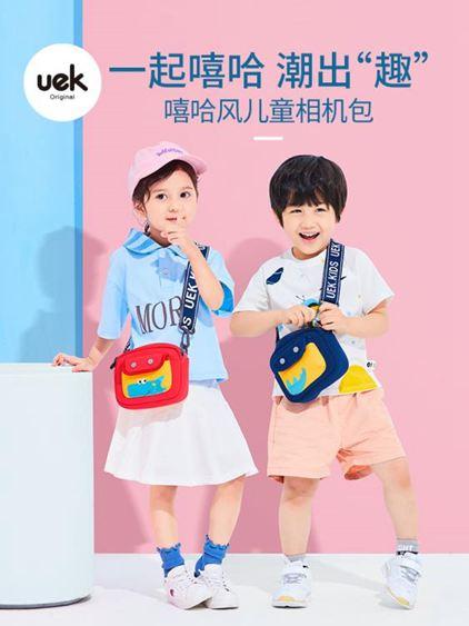 兒童包 兒童斜挎包女童包包時尚寶寶小包可愛公主包男孩零錢包小挎包 0