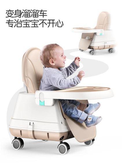兒童餐椅 寶寶餐椅多功能餐桌椅吃飯可折疊便攜式座椅子兒童餐椅 2