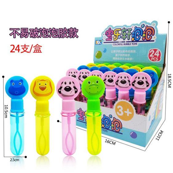 泡泡機 吹不破的泡泡棒小號迷你不易破泡泡膠泡泡機吹泡泡水兒童玩具 2