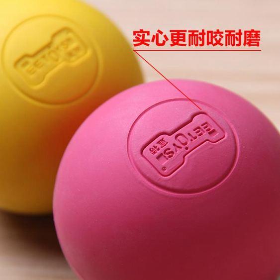 寵物玩具 狗狗玩具耐咬實心訓練球大型犬磨牙彈力橡膠球泰迪金毛寵物玩具球 1