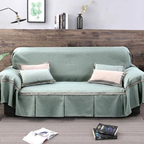 素色沙發罩 現代簡約全包沙發巾墊全鋪蓋布藝沙發套單雙三人組合 【快速出貨】 0