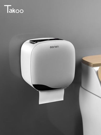 紙巾盒 衛生間紙巾盒廁所衛生紙置物架廁紙盒免打孔防水卷紙筒創意抽紙盒 0