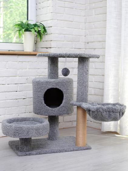 貓窩 貓爬架貓窩貓樹劍麻貓抓板貓抓柱貓跳臺貓玩具 0