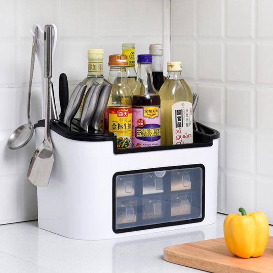 廚房置物架 廚房用品儲物置物架落地調味品調味料調料收納盒櫥柜灶臺收納神器 2