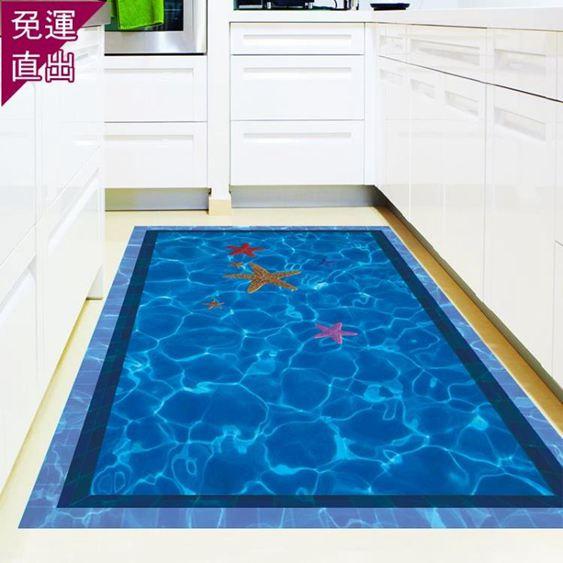 窗貼3D立體墻貼衛生間廁所地貼瓷磚貼紙裝飾貼畫地板貼紙防水耐磨自粘【快速出貨】 1