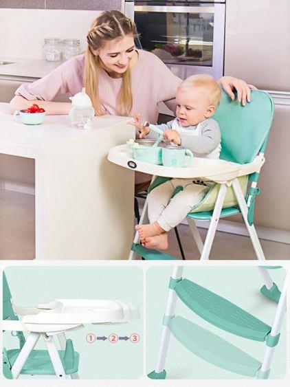 兒童餐椅 寶寶餐椅可折疊便攜式兒童多功能寶寶吃飯座椅幼兒餐桌椅椅子 2