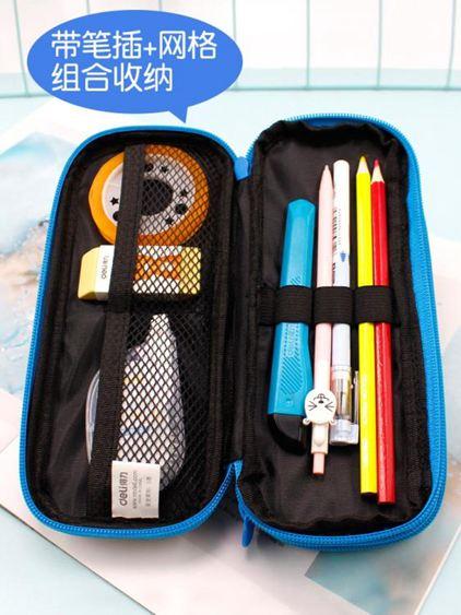 筆袋 筆筒大容量男女高中生文具盒鉛筆盒多功能小學生文具袋鉛筆袋 1