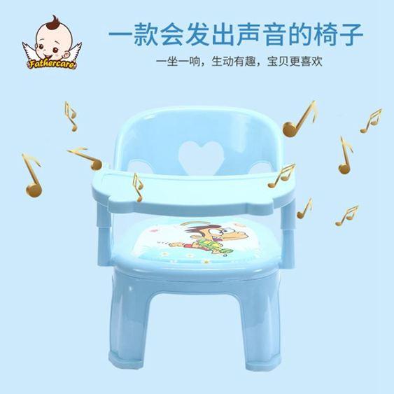 兒童餐椅 幼兒兒童寶寶吃飯桌餐椅子卡通叫叫靠背座椅塑料凳子吃飯小板凳 2