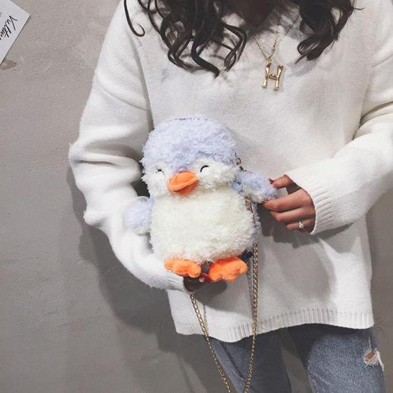鍊條包 斜背包卡通毛絨鍊條小包包女可愛企鵝手機包2019新品正韓單肩斜挎包【快速出貨】 1