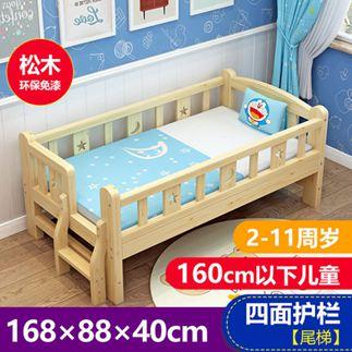 兒童床 幼兒床帶男孩女孩公主單人床實木小床加寬床邊大床拼接床【快速出貨】 1