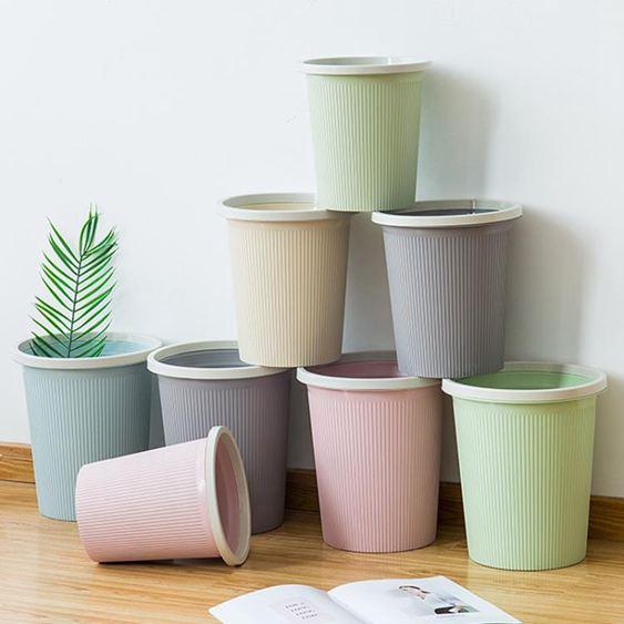 垃圾桶 垃圾筒創意時尚家用大號衛生間客廳廚房臥室辦公室帶壓圈無蓋垃圾桶紙簍 0
