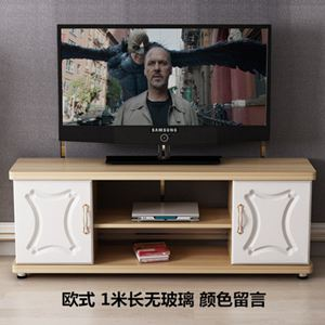 電視櫃 歐式電視櫃茶幾組合臥室輕奢小戶型簡易迷你現代簡約客廳電視機櫃【快速出貨】 0