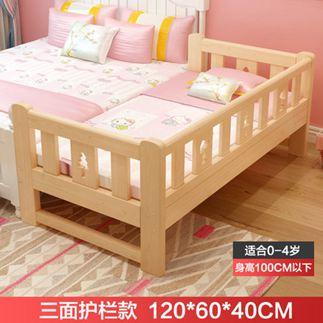 實木床兒童床帶男孩女孩單人床兒童床小床加寬拼接分床兒童床【快速出貨】 0
