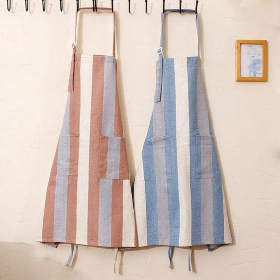 圍裙 簡約時尚純棉防油清潔圍裙廚房餐館做飯家居男女半身工作服面包店 1