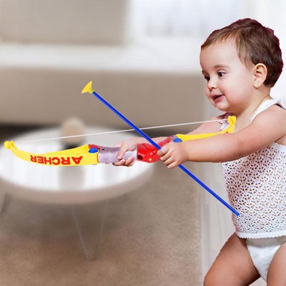 戶外玩具 兒童彈力弓箭親子射擊玩具仿真射箭戶外玩具3 4 5 歲兒童禮物 3