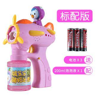 泡泡機 兒童泡泡機全自動不漏水玩具電動 吹泡泡槍泡泡水補充液 1