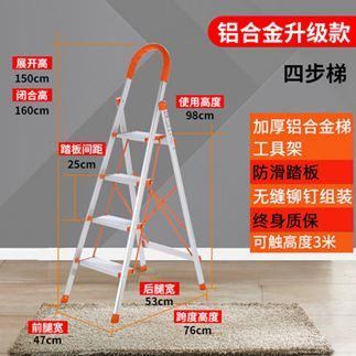 梯子 不銹鋼梯子家用折疊梯多功能鋁合金加厚室內人字梯移動樓梯伸縮梯【快速出貨】 0
