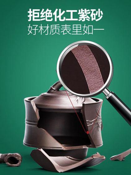 茶具 全半自動懶人茶具套裝小紫砂功夫茶具茶杯配件家用陶瓷泡茶壺神器 1