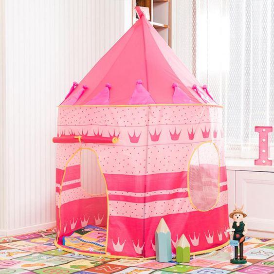 兒童帳篷 游戲屋室內家用兒童寶寶蒙古包城堡玩具屋男孩女孩公主房 3