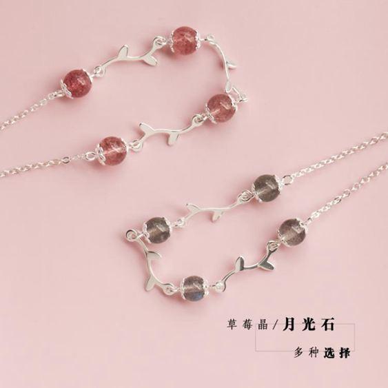 手環 花枝草莓晶招桃花水晶手鏈女純銀簡約閨蜜手鏈姐妹月光石首飾 2