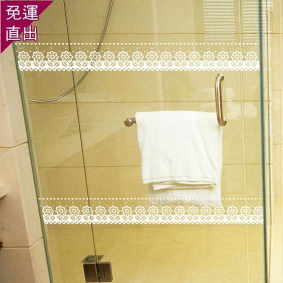 窗貼櫥窗玻璃3D立體腰線貼紙自粘客廳臥室裝飾布置窗花鏡子防水墻貼畫【快速出貨】 2