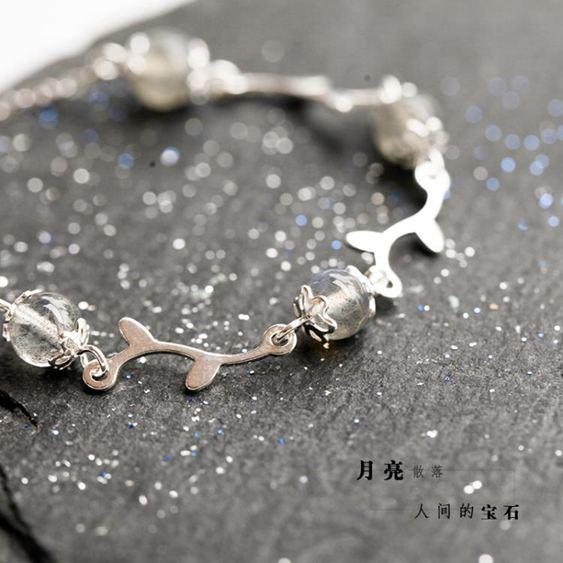 手環 花枝草莓晶招桃花水晶手鏈女純銀簡約閨蜜手鏈姐妹月光石首飾 3