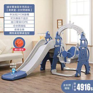 兒童溜滑梯 兒童滑滑梯室內家用多功能滑梯秋千組合小型游樂園玩具加厚【快速出貨】 0