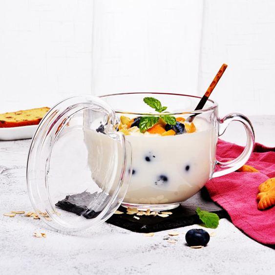 馬克杯 大容量玻璃馬克杯燕麥杯子日式帶蓋勺早餐杯可微波牛奶麥片碗家用 1
