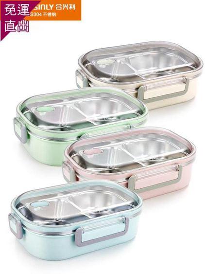 304不銹鋼飯盒便當盒保溫便攜分隔簡約學生食堂上班帶飯帶蓋餐盒【快速出貨】 3