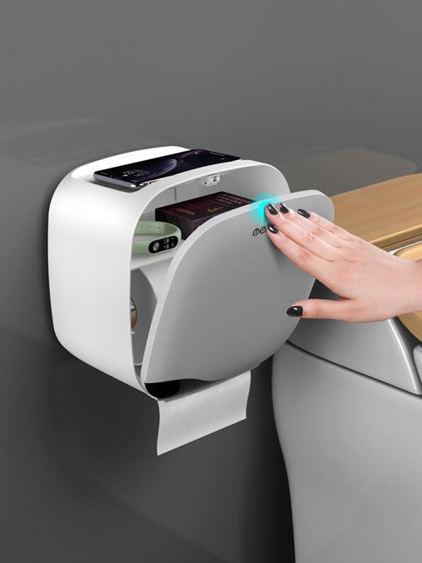 紙巾盒 衛生間紙巾盒廁所衛生紙置物架廁紙盒免打孔防水卷紙筒創意抽紙盒 1