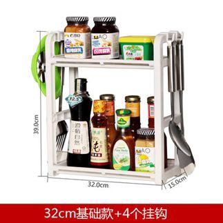 廚房置物架 調料調味用品油鹽醬醋家用刀架多功能多層筷子廚具收納 0