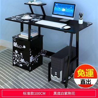 電腦桌電腦臺式桌書桌簡約家用經濟型學生省空間辦公寫字桌子臥室【快速出貨】 1