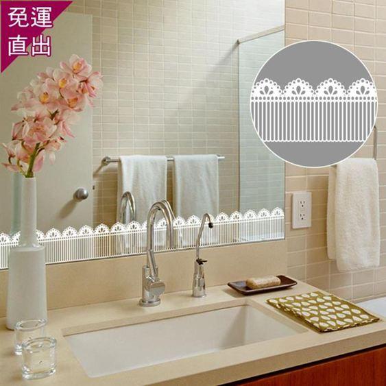 窗貼櫥窗玻璃3D立體腰線貼紙自粘客廳臥室裝飾布置窗花鏡子防水墻貼畫【快速出貨】 0