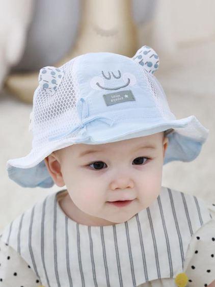 兒童帽 寶寶帽子夏季薄款防曬太陽帽男女兒童遮陽漁夫帽兒童涼帽大帽檐潮 0