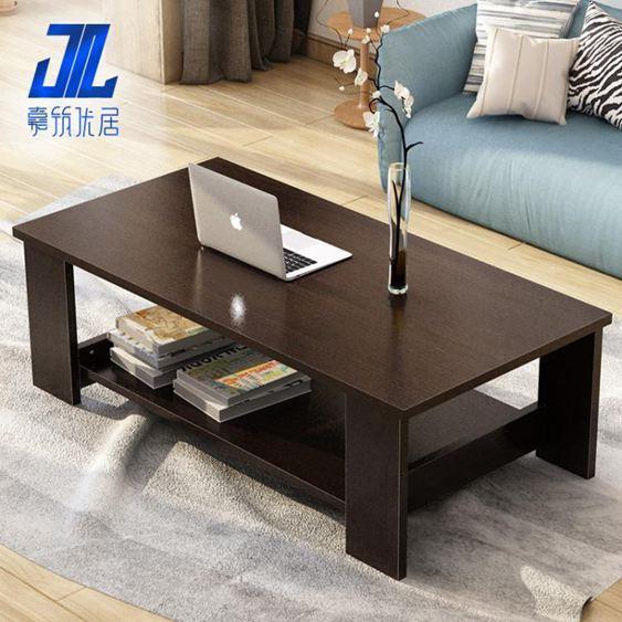 茶幾簡約現代客廳邊幾家具儲物簡易茶幾雙層木質小茶幾小戶型桌子【快速出貨】 1