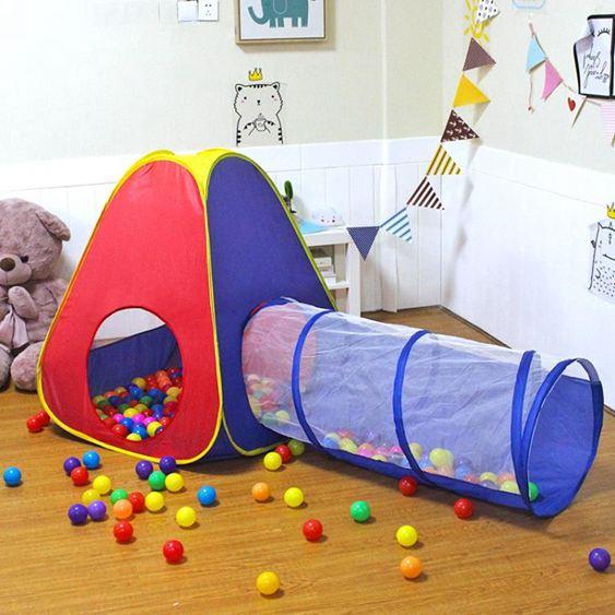 兒童帳篷 室內外玩具游戲屋公主寶寶過家家女孩折疊小房子海洋球池 1