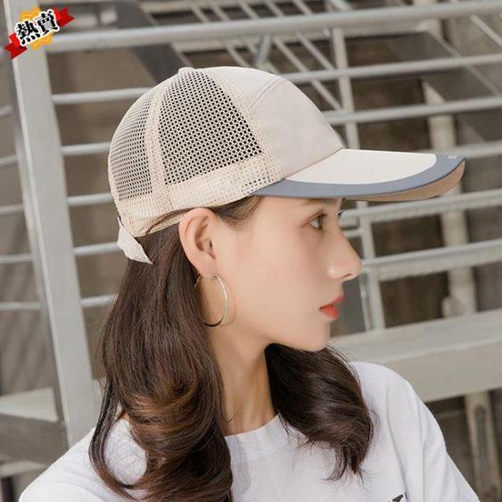 帽子 男女夏天薄遮陽帽戶外防曬網眼棒球帽透氣涼太陽帽釣魚鴨舌帽 2