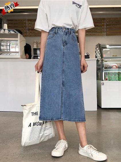 牛仔裙 ins超火牛仔半身裙女夏季新款韓版高腰顯瘦中長款過膝包臀A字長裙 3
