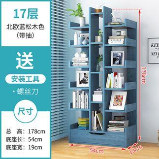 書架 落地置物架簡約現代省空間家用客廳收納架學生小書架簡易書柜【快速出貨】 2