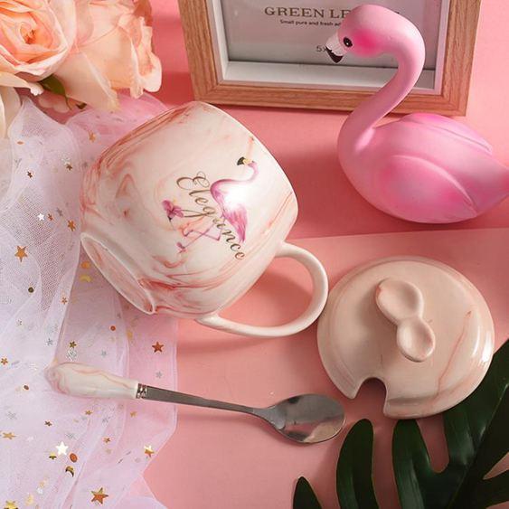 馬克杯 北歐INS馬克杯帶蓋勺可愛家用陶瓷杯子女創意個性潮流水杯咖啡杯 1