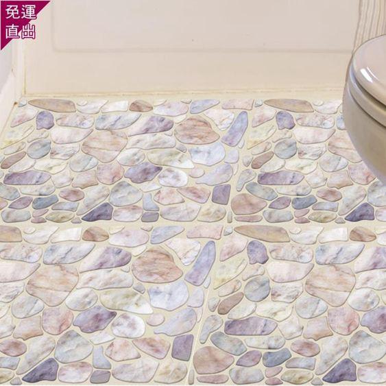 窗貼衛生間地面防水貼紙廁所地板裝飾貼畫自粘地貼浴室地上3D立體墻貼【快速出貨】 0