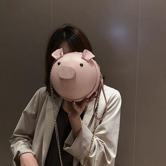 女士背包上新搞怪可愛萌小包包女時尚潮正韓迷你小豬包鏈條斜挎包【快速出貨】 0