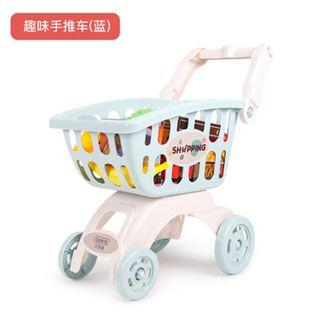 過家家 兒童購物車玩具女孩 超市小手推車過家家寶寶迷你廚房套裝 1