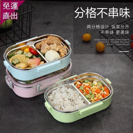 304不銹鋼便當盒保溫袋飯盒韓國帶蓋兒童學生上班族女1層分格餐盒【快速出貨】 1