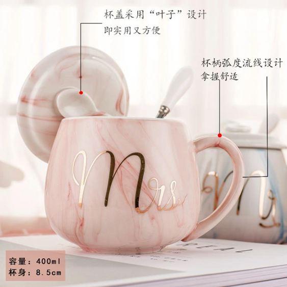 馬克杯 創意馬克杯帶蓋勺潮流個性杯子女陶瓷INS北歐水杯家用牛奶咖啡杯 2